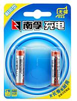 Гидрид Nanfu ааа никель-металл аккумуляторная батарея 1.2V 900mAh 2 шт