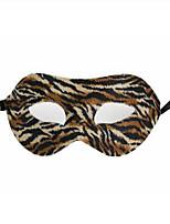 Tiger mask & Sports 1