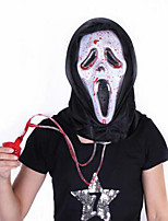 Ghost mask & Sports 1
