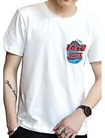 Herren Solide Druck Buchstabe Einfach Street Schick Aktiv Lässig/Alltäglich Strand Übergröße T-shirt,Rundhalsausschnitt Sommer Kurzarm