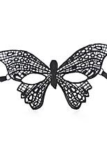mode féminine sexy en dentelle dentelle tricotée masque papillon