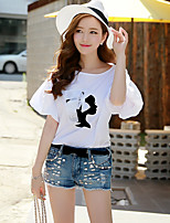 DABUWAWA Women's Going out Casual/Daily Holiday Simple Street chic Sophisticated Spring Summer T-shirtColor Block Patchwork Round Neck Short Sleeve