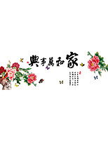 Wall Stickers Wall Decals Style Peony PVC Wall Stickers