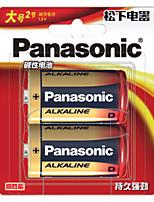 Panasonic lr20bch / 2b d une pile alcaline de 1,5 V 2 pack
