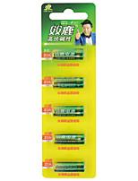 Shuanglu 27a batterie 12v alcaline 5 Pack