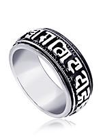 Кольцо Титановая сталь Круг Серебряный Бижутерия Повседневные 1шт