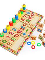 Конструкторы Обучающая игрушка Для получения подарка Конструкторы Хобби и досуг 5-7 лет Игрушки