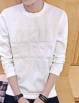 Sweatshirt Homme Décontracté / Quotidien Couleur Pleine Col Arrondi Micro-élastique Coton Manches Longues Printemps
