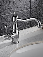 Contemporary Creative Fashion Style Brass Chrome Finish Bathroom Sink Faucet