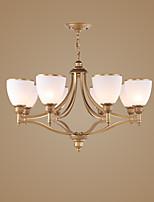 Montagem do Fluxo ,  Contemprâneo Vintage Pintura Característica for LED MetalSala de Estar Quarto Sala de Jantar Quarto de