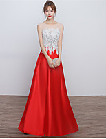 Formal Evening Dress A-line Scoop Floor-length Tulle with Beading