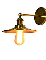 Ac220v-240v 40w e27 металлическая настенная лампа медь простой ретро настенный светильник одинарная головка декоративная настенная лампа