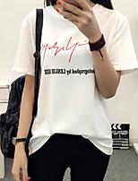 Faisant vraiment 2017 été korean loose big yards lettres imprimé à manches courtes t-shirt impression loose t-shirt étudiant