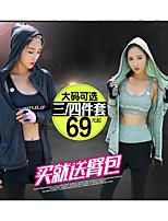 SPAKCT® Damen Laufen Bib - Shorts/Kurze radhose MIT Trägern Atmungsaktiv Sommer Japanische Baumwolle Schlank Innen Klassisch