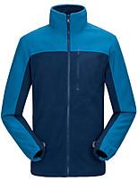 Homme Unisexe Camping / Randonnée Pêche Sports de neige Ski alpin Hors piste Etanche Respirable Garder au chaud Pare-vent Vestimentaire