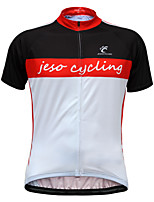 JESOCYCLING Cycling Jersey Men's Short Sleeve BikeBreathable Quick Dry Lightweight Materials Back Pocket Sweat-wicking Soft Comfortable