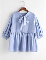 ebay AliExpress new bow tie striped shirt Puff