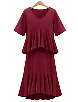 Fashion Round Neck Short Sleeves Wild Solid color cupcake Dress Daily Leisure Home Dating Party Dress