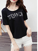Sign 2017 summer new Korean Women wild Korean Fan loose cotton short-sleeved T-shirt embroidered letters