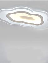 Монтаж заподлицо ,  Современный Традиционный/классический Хром Особенность for Светодиодная лампа МеталлГостиная Спальня Столовая