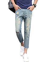 Men's Mid Rise Inelastic Jeans PantsVintage Simple Harem Ripped Solid ACD-A132