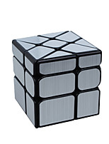 3 Layers Magic Cube Mirror Hot Wheels Silver Gold