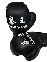Профессиональные боксерские перчатки Тренировочные боксерские перчатки для Бокс Рукавицы Ударопрочность Износостойкий Эластичность PU