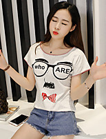 Sign Clearance 2017 Korean students Harajuku BF wind jacket big yards loose printed short-sleeved T-shirt female summer