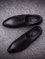 Черный Темно-серый-Для мужчин-Повседневный-Полиуретан-На низком каблуке На толстом каблуке-Босоножки-Кеды