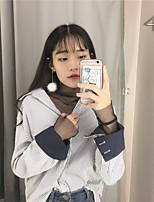 unterzeichnen im Frühjahr 2017 koreanischen Fan Netzgarn Bluse innerhalb des Hemd durchbrochenen Netz sleeved T-Shirt Shirt weibliche