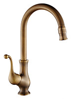 High Quality Brass Antique Single Handle One Hole Rotatable Kitchen Sink Faucet