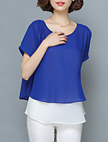 Women's Plus Size Going out Work Sophisticated Blouse,Solid Round Neck Short Sleeve Rayon Polyester