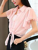 Mujer Simple Bonito Casual/Diario Primavera Verano Camisa,Cuello Camisero Un Color Manga Corta Poliéster Transparente