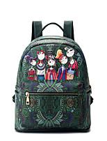 Women PU Casual Outdoor Backpack All Seasons