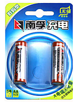 NANFU AA Nickel Metal Hydride Rechargeable Battery 1.2V 2400mAh 2 Pack