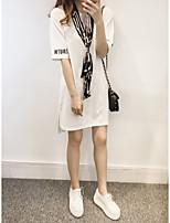 крупных женщин размер жира мм лета был худым и длинные участки жира сестра шарф с короткими рукавами футболки