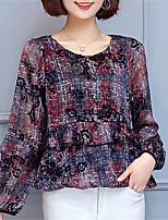 Fashion Wild Round Neck Long Sleeves Was Thin Upper Outer GarmentDaily Leisure Home Family Gathering Party Shirt