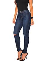 Feminino Simples Cintura Média Micro-Elástico Jeans Calças,Skinny Cor Única