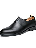 Masculino-Oxfords-sapatos Bullock-Rasteiro-Preto Castanho Claro-Couro-Escritório & Trabalho Casual Festas & Noite