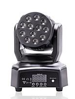 u'king® 48w 12LEDs RGB перемещение головы сценический эффект света 8-11ch DMX 1шт режим ведущий-ведомый