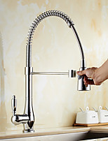 Contemporary Brass Chrome Finish Kitchen Sink Faucet - Silver