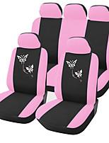 AUTOYOUTH Чехлы для сидений Двуспальный комплект (Ш 200 x Д 200 см)Полиэстер Переносной Удобный Регулируется Влажная чистка