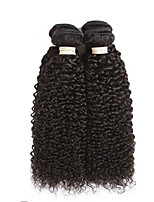Curly Bundles Hair 3pcs 150g Curly Hair Bundles Curly Virgin Hair Brazilian Malaylian hair