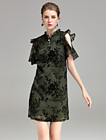 Для женщин На выход Вечеринка/коктейль Праздник Винтаж Шинуазери (китайский стиль) Изысканный А-силуэт Платье Цветочный принт,
