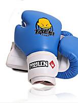Боксерские перчатки Профессиональные боксерские перчатки Тренировочные боксерские перчатки для Бокс РукавицыУдаропрочность Износостойкий