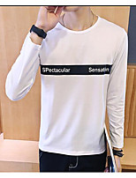 -P22 Men new fashion long-sleeved T-shirt Orange Hotel
