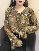 signe blouse en mousseline de soie volantée nett collier de fleurs de poupée