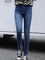 Feminino Simples Cintura Alta Micro-Elástico Jeans Calças,Delgado Cor Única