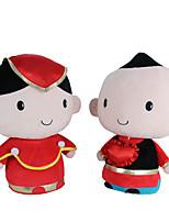 Children's Stuffed Toys  Leisure Hobby 2 PCS