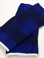 Unisex Elbow Strap/Elbow Brace Breathable Protective Football Sports Elastane
